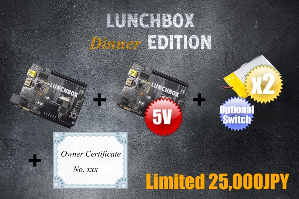 lunchbox_12