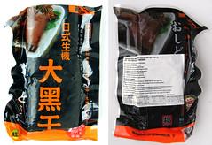 Gerookte tofu