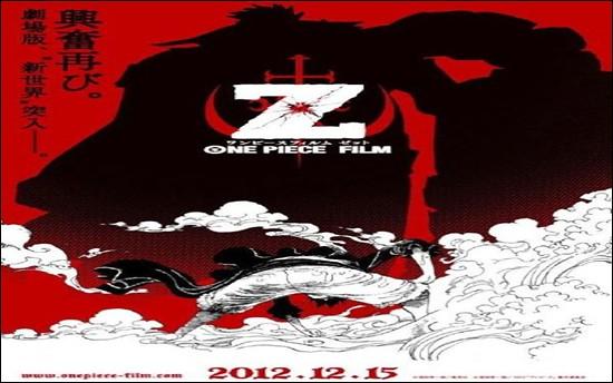 Primeiro trailer de One Piece: Film Z