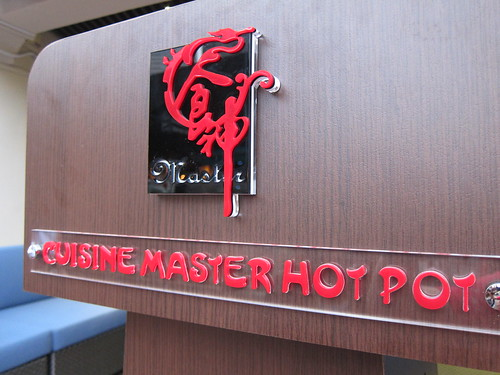 Cuisine Master Hot Pot