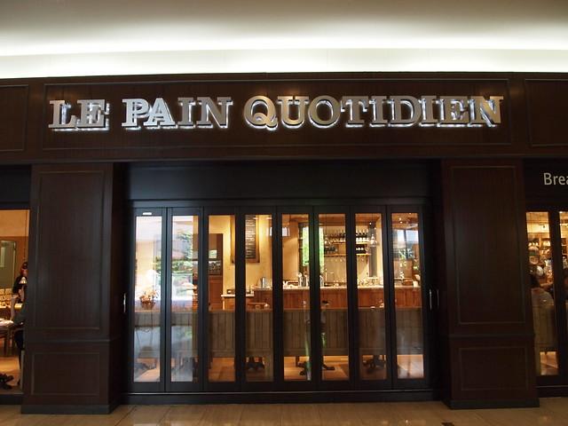 Le Pain Quotidien 初台店