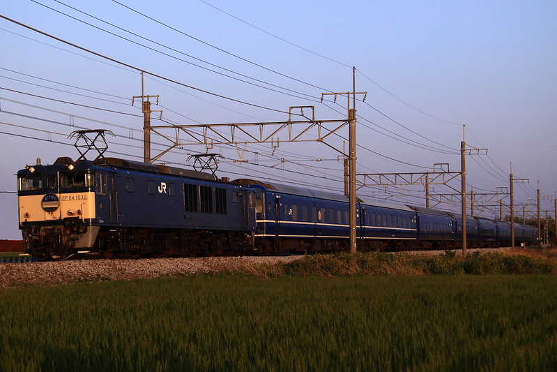 EF64 1032 Akebono