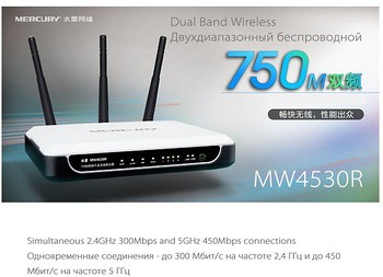 MERCURY-MW4530R-750Mbps-Dual-Band-WiFi-Wireless-Gigabit-Router-USB-Port-free-shipping.jpg_350x350[1]
