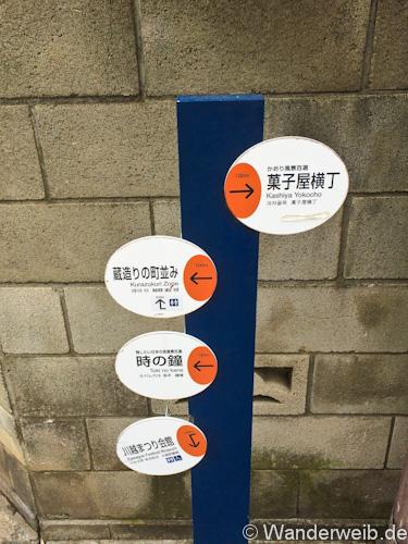 kawagoe (45 von 53)