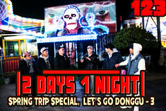 1 Night 2 Days S3 Ep.123