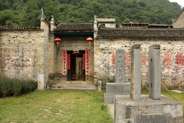 Ancient Chinese Village