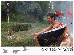 古崗仰雙巖恩主公遶境(2012)-07.jpg
