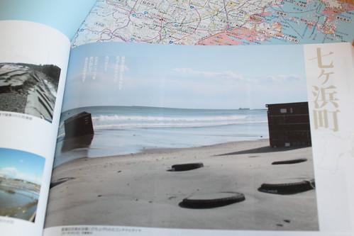 3.11 キヲクの記録 市民が撮った3.11大震災 記憶の記録