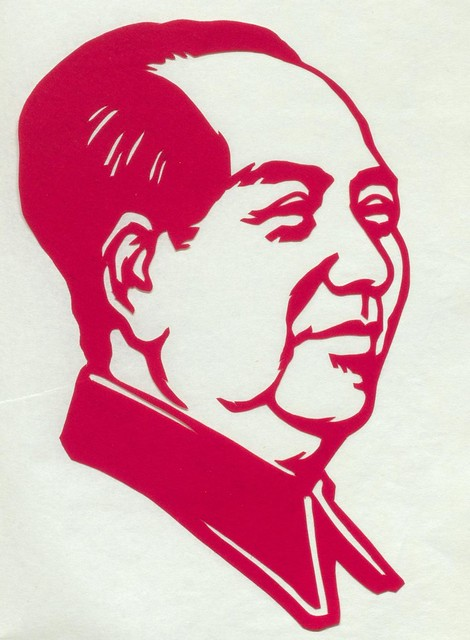 essay about mao zedong