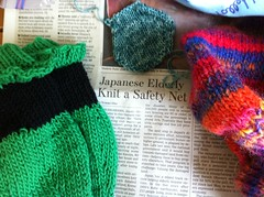 Yarn along March 14