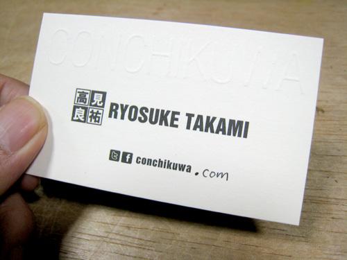 sticker1-9