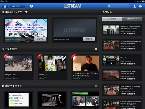 30ustream