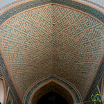 Kufic Calligraphy Design at Jameh Mosque - Yazd, Iran