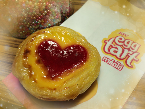 Egg Tart in Love
