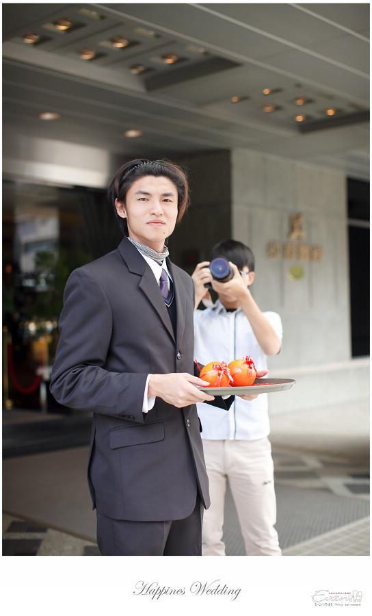婚攝-EVAN CHU-小朱爸_00083