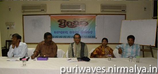 24th swanaxtra utsav of Priya Patra Magazine