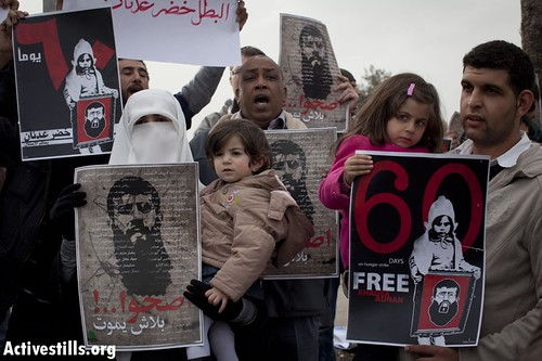 Solidarity with Prisoner Khader Adnan, Ziv Hospital, Safed, Israel, 15.2.2012
