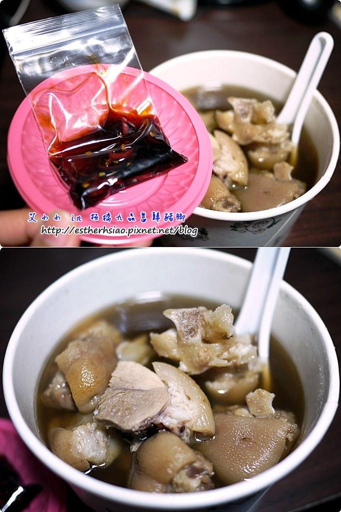 8 綜合湯