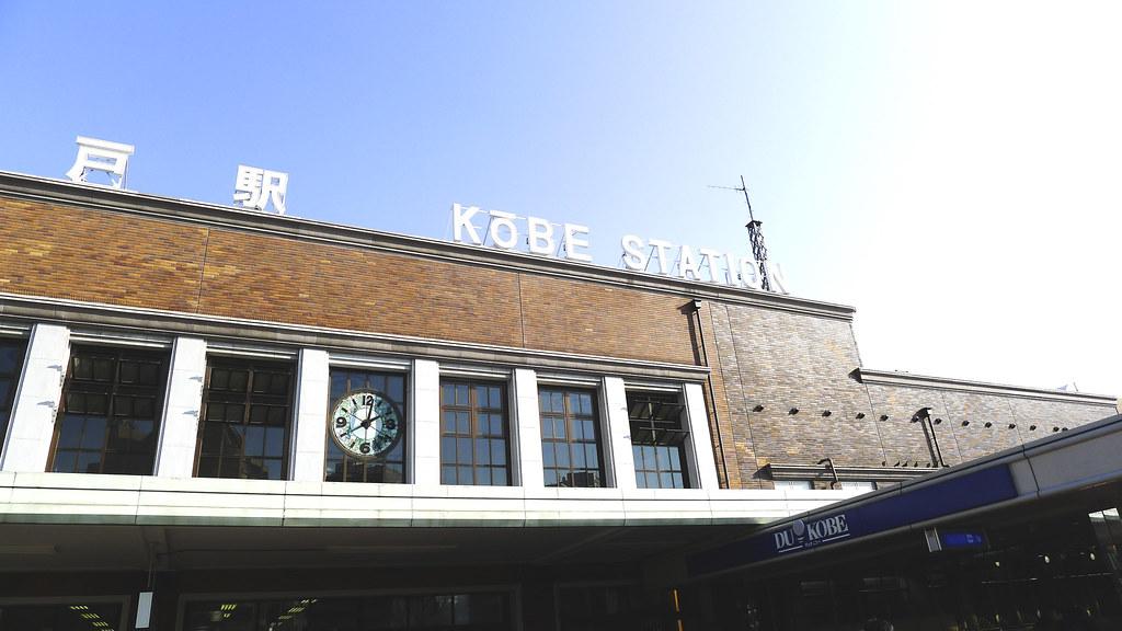 Kobe Station, Kobe