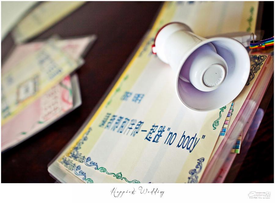 婚禮攝影 婚禮記錄-圳男&珮宸- 婚攝小朱爸_00008