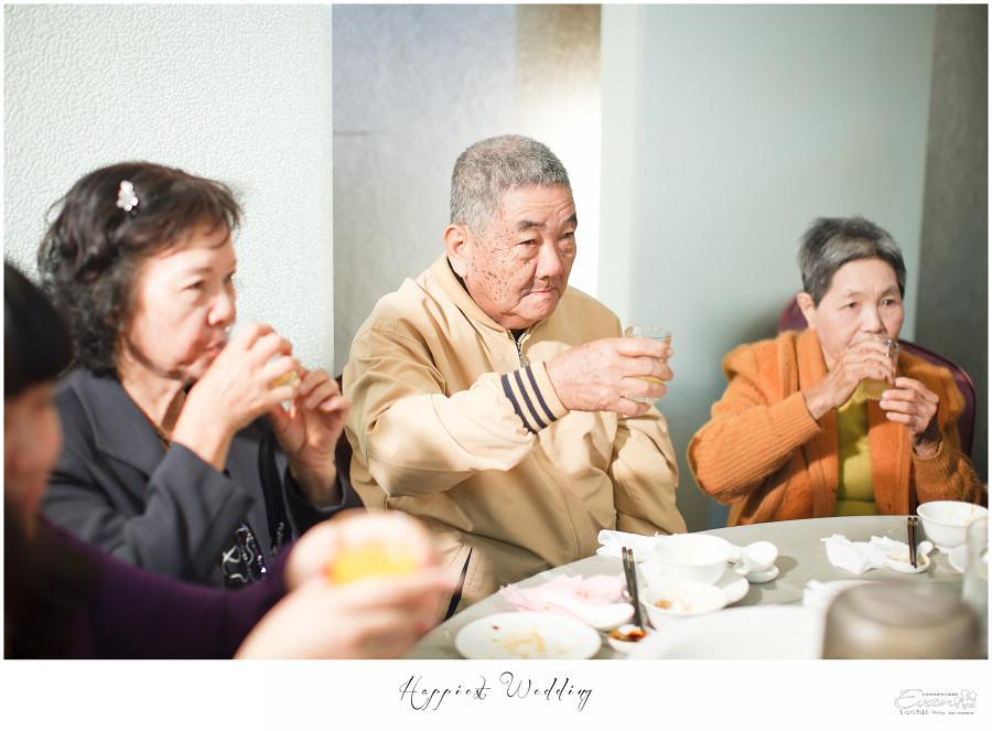 婚禮攝影 婚禮記錄-圳男&珮宸- 婚攝小朱爸_00186