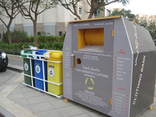 Recycling Bins!
