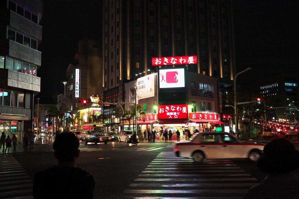 国際通り Kokusai-Dori Street