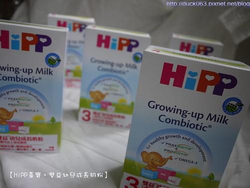 P1170442奶