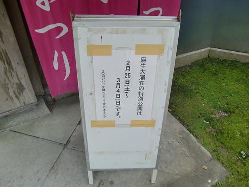 CIMG3194