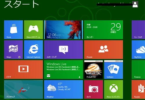 Windows8 スタート
