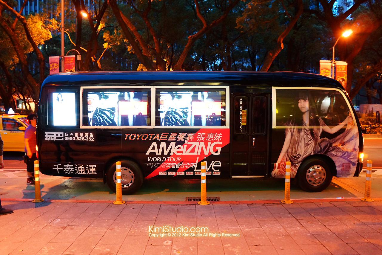 AMeiZING Taipei-028