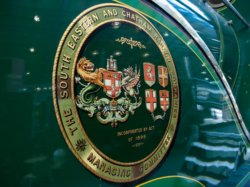 SECR coat of arms
