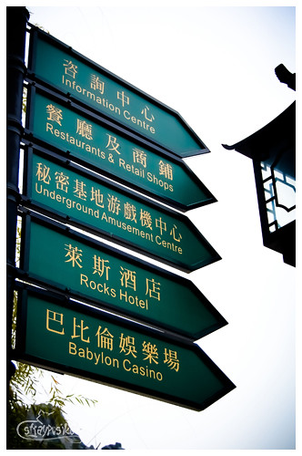 wharf street sign