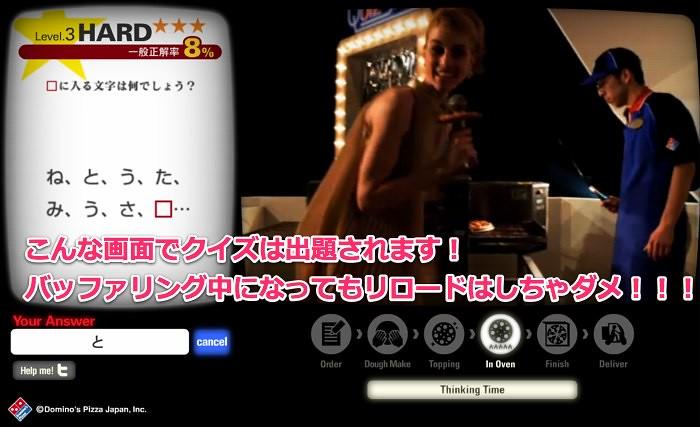スクリーンショット 2012-03-11 20.03.45