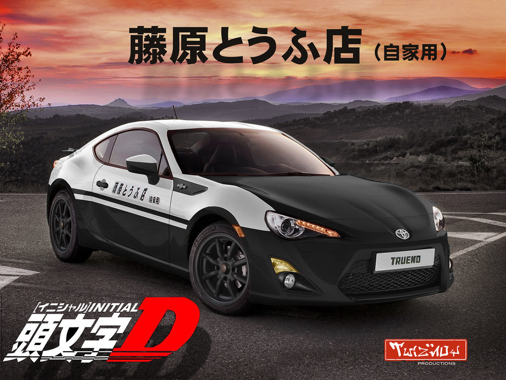 contest 9 initial d carspyshots. Black Bedroom Furniture Sets. Home Design Ideas