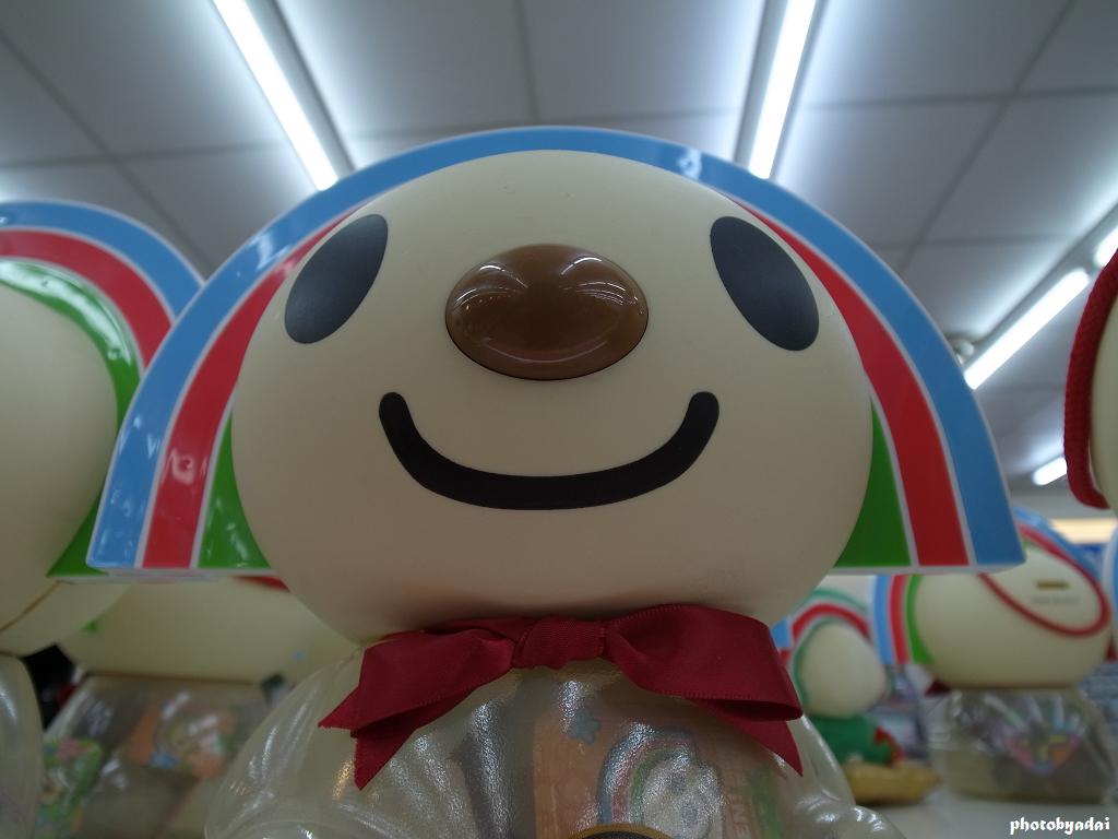 2012.3.14 7-11OPEN醬_GRD4
