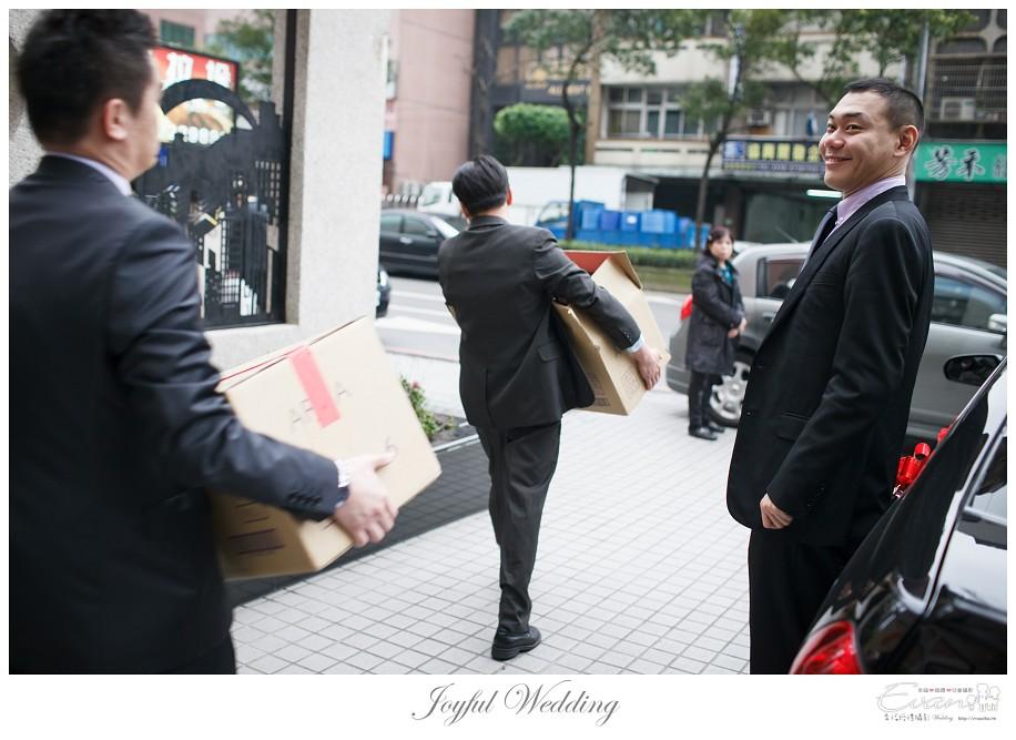 婚禮攝影 小朱爸 明勳&向榮 婚禮紀錄 中和晶宴_0056