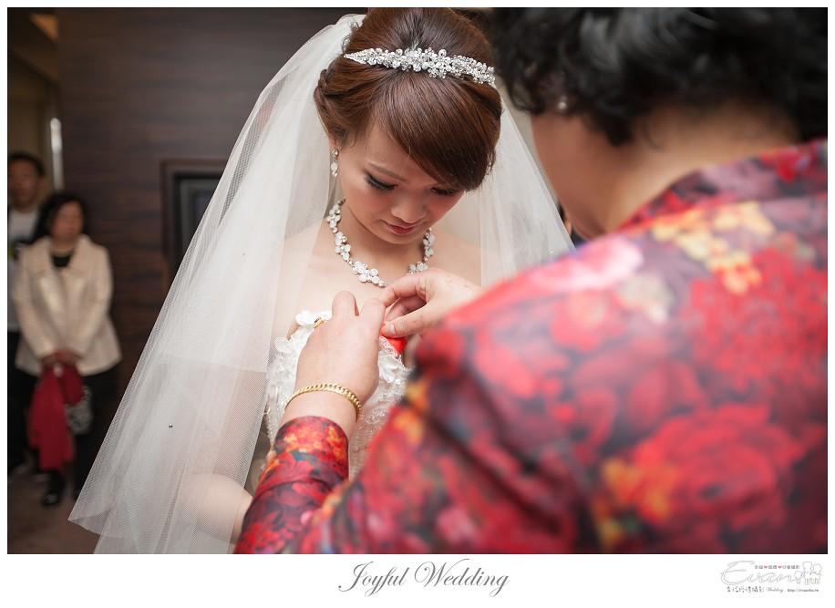 婚禮攝影 小朱爸 明勳&向榮 婚禮紀錄 中和晶宴_0091
