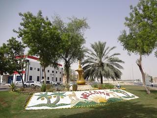 Medina Zaid