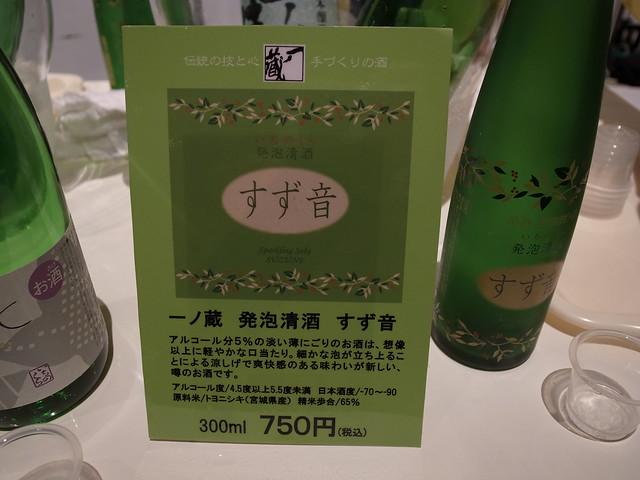 R0012623.JPG