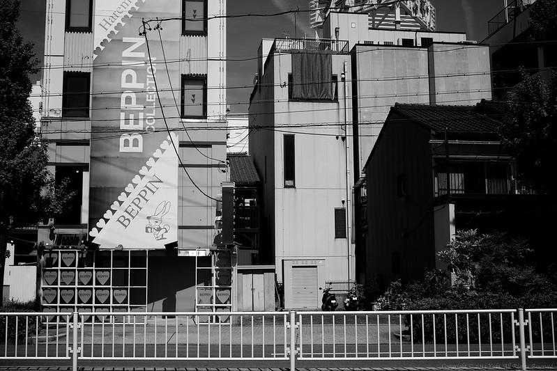 Nagoya stroll #2
