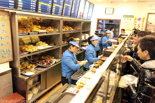 HuGuoSi XiaoChi (Beijing Peasant Snack Restaurant)