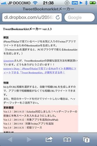 TweetBookmarkletMaker