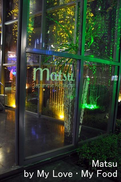 Matsu Japanese Restaurant Hillsdale Nj