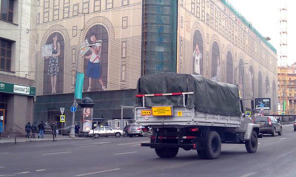Москва 04.03.2012_9