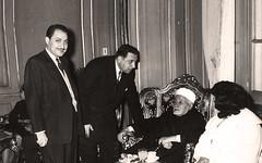 تكريم عبد الخالق الطريس - القاهره - 14 شباط 1961