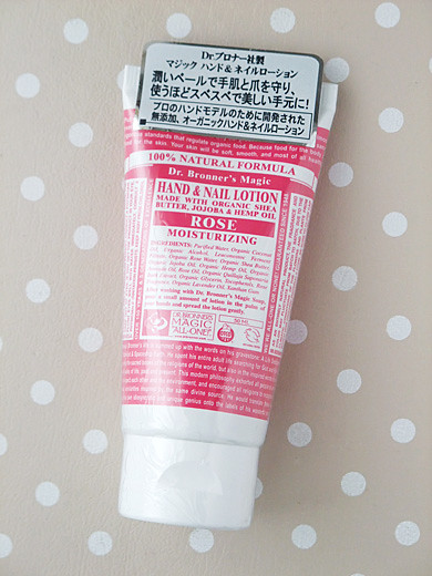 magic hand & nail lotion 1