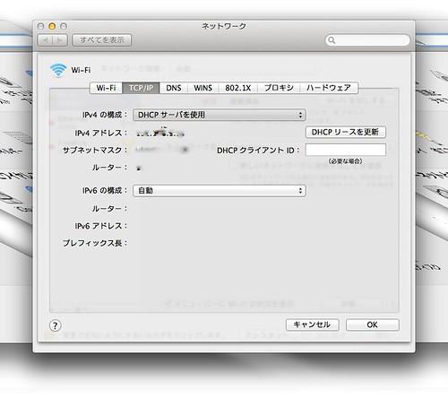 スクリーンショット 2012-03-09 15.04.26