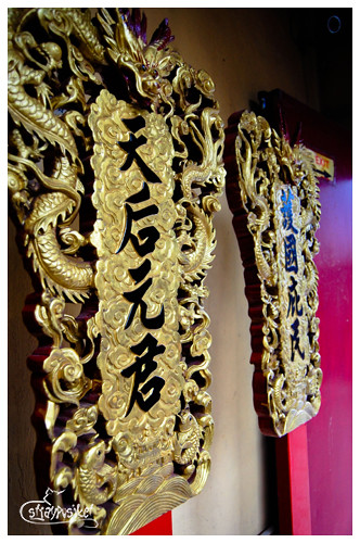 golden carvings