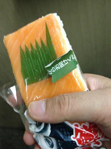 植万 鱒寿司 開けてみた